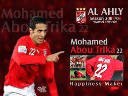رابطة مشجعى الاهلى AFC - صفحة 2 Download