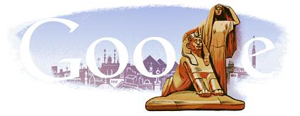 جوجل تحتفل بالذكري لميلاد محمود